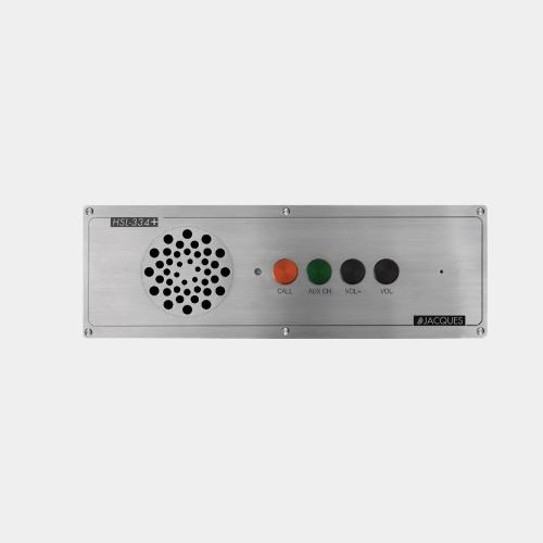 horizontal audio intercom panel, 4 button