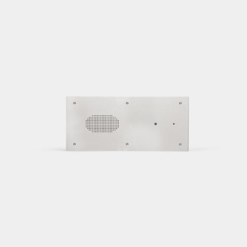 horizontal audio intercom panel, anti-ligature, no button
