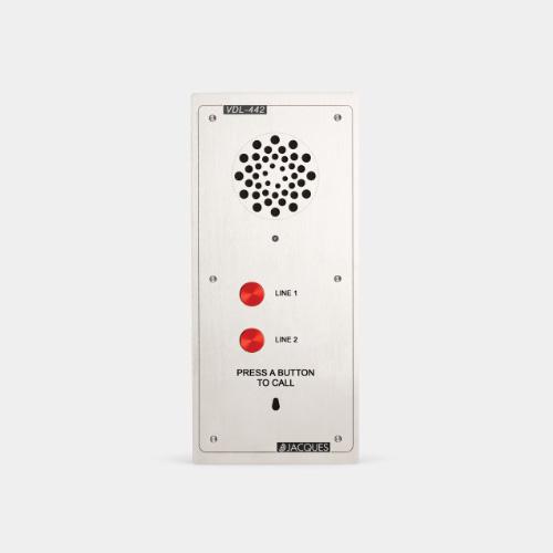 4 series audio intercom panel, weather resistant, 2 button