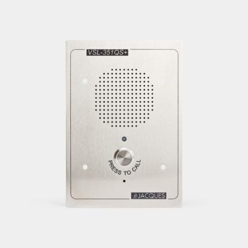 5 series audio intercom panel, 1 button, self-testing, anti-ligature