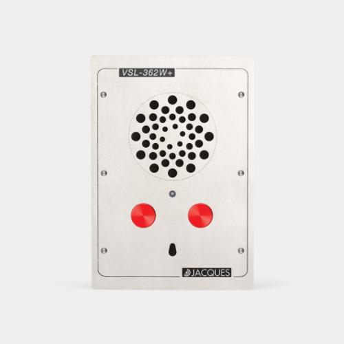 5 series audio intercom panel, weather-resistant, 2 button